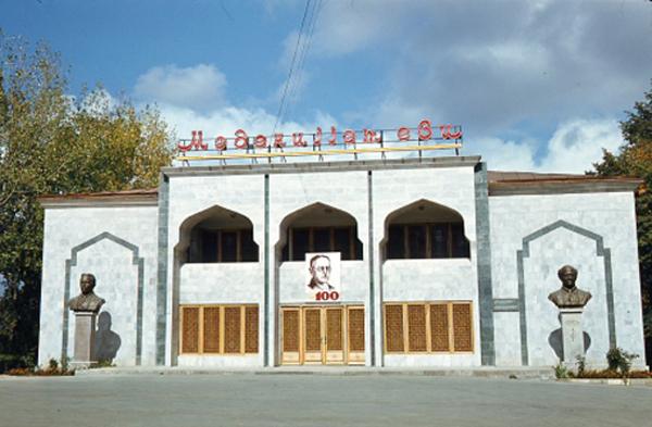 Şuşa, Mədəniyyət evi
