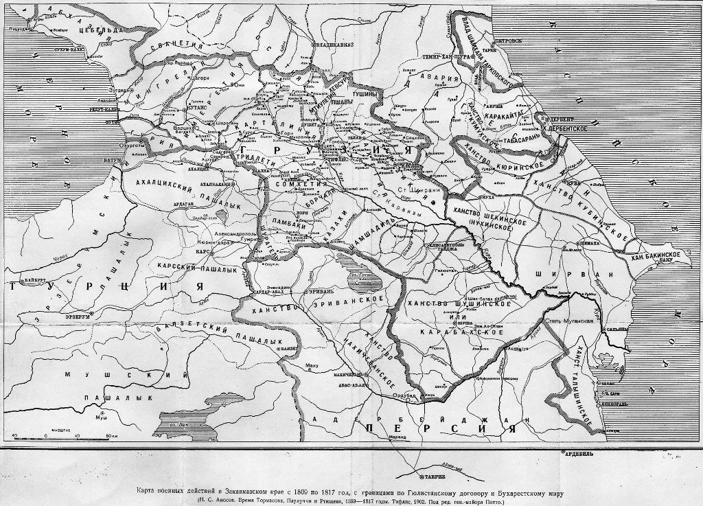 1373879396_map_caucasus_war_1809-1817_by_anosov