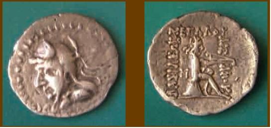 Драхма парфянского царя Аршака, нач. II в. до н. э.