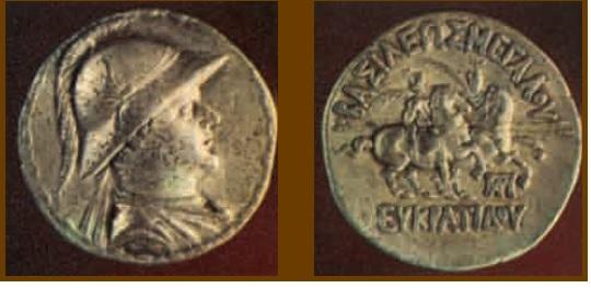 Тетрадрахма греко-бактрийского царя Эвкратида
