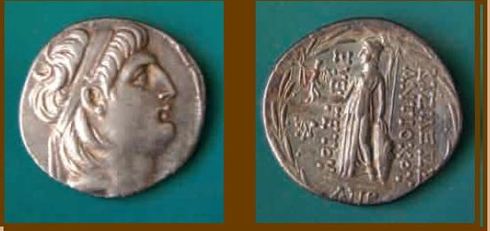 Тетрадрахма селевкидского царя Антиоха VII Эвергета