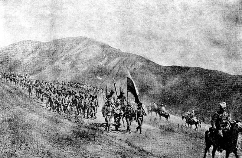 Армянский вопрос