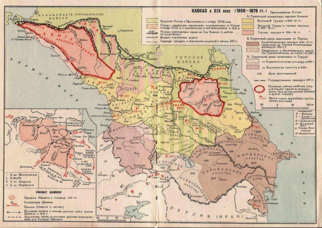 2 Кавказ без Армении 19 век