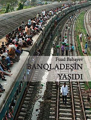 banqladeshin_yashidi