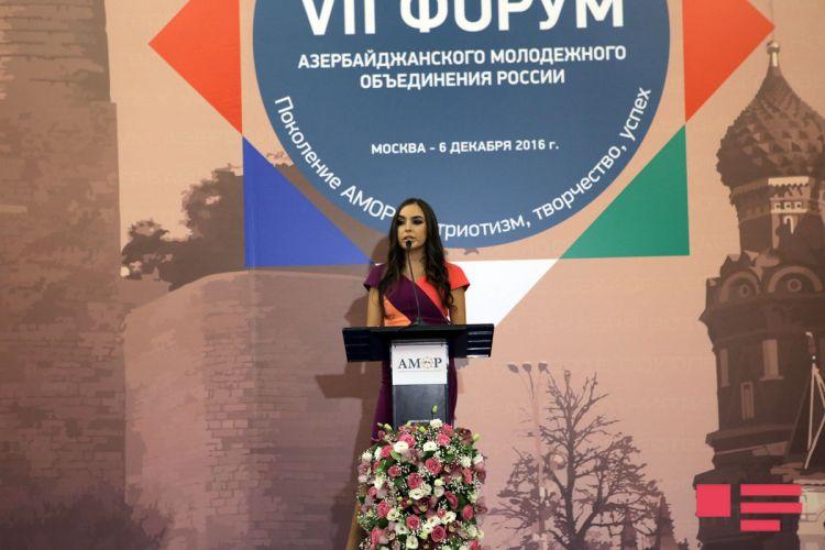 amor-un-moskvada-kechirilen-vii-forumu-0
