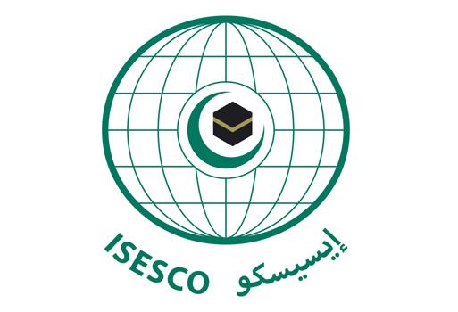 ISESCO-logo