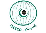 ISESCO-logof