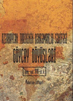 Goycay-kitab-cover