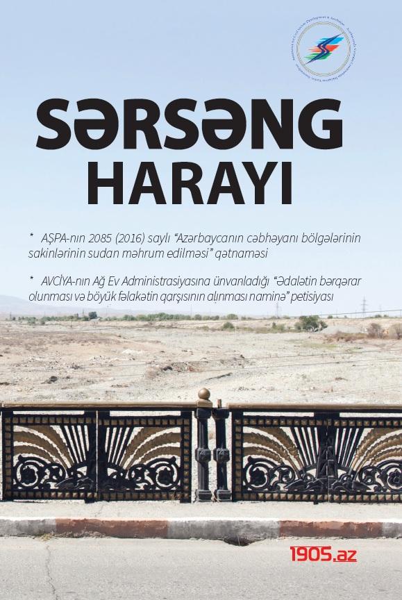 serseng-KITAB