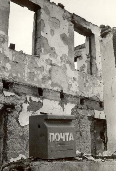 Наш адрес Советский Союз