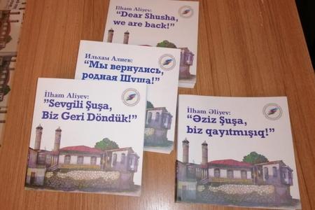 """""""İlham Əliyev: Əziz Şuşa, biz qayıtmışıq!"""" kitabı 4 dildə işıq üzü gördü"""